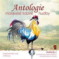 Různí interpreti: Antologie moravské lidové hudby - CD 2 - Dolňácko I