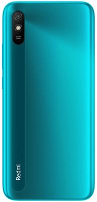 Xiaomi Redmi 9A, velká výdrž baterie, Mediatek Helio G25