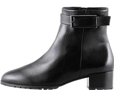 Högl dámská kotníčková obuv Distinct