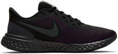 Nike ženska tekaška obutev Revolution 5