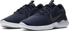 Nike Flex Experience Run moški tekaški čevlji
