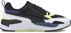 Puma uniszex sportcipő X-Ray 2 Square