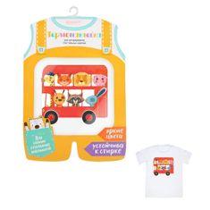 Kraftika Nažehlovací dětský obrázek nálepka na textilie motiv - oděvní doplněk rozměry