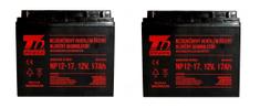 T6 power APC KIT RBC7 - baterie T6 Power
