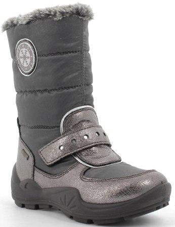 Primigi zimska obuća za djevojčice 6382933, 32, siva