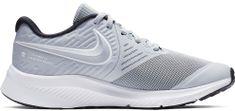 Nike AQ3542-005 Star Runner 2 dječje tenisice