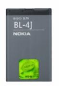 Nokia BL-5J batéria 1320mAh Li-Ion (Bulk) 23510