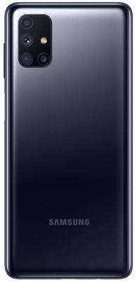 Samsung Galaxy M51, veľká výdrž batérie, extrémna batéria, dlhá výdrž 7000 mAh
