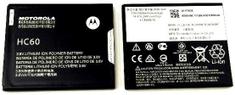 Motorola HC60 Batéria 4000mAh Li-Pol (Bulk) 2440664