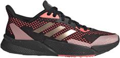 Adidas damskie buty do biegania X9000L2