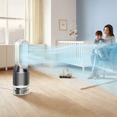 Čistilec zraka Dyson PH01, nizka hrupnost