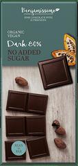 Bio Benjamin Čokoláda ~ Tmavá – bez rafinovaného cukru (70 g)