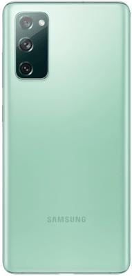 Samsung Galaxy S20 FE, trojitý ultraširokouhlý fotoaparát, teleobjektív, optická stabilizácia obrazu, desaťnásobný optický zoom, dual pixel PDAF