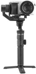Feiyu Tech G6 Max FTEG6M