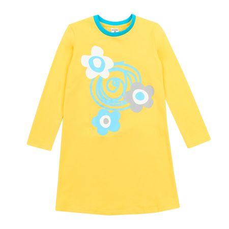 Garnamama lány hálóing, sárga, 164