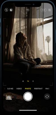 Apple iPhone 12 Pro Max, A14 Bionic, nejvýkonnější čip procesor, supervýkonný, úsporný, strojové učení