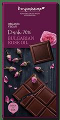 Bio Benjamin Čokoláda ~ s olejom z Bulharských ruží (70 g)