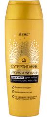Belita Super výživa Argánie a mandle Krémový sprchový gel s drahými oleji, 400 ml