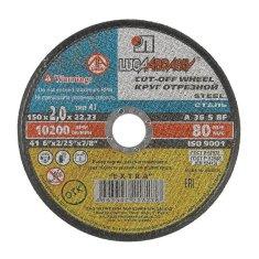 """Meadows Kruh řez"""" loukou """"kov, a 36 s bf 80, 14 a bu, 150x2x22 mm"""