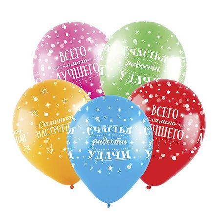 """Fun Lateksowy balon 12"""" """"szczęście, radość, szczęście"""""""