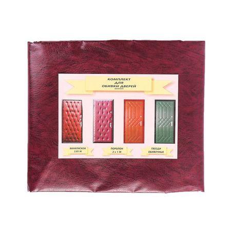 Kraftika Zestaw do tapicerki drzwi, 110 × 200 cm: pozew.skóra