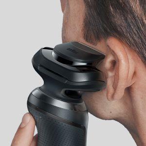 Braun Series 5 MBS5 designová edice výkyvná hlava
