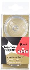 Tommee Tippee C2N sűrű ételhez alkalmas tartalék cumi, 6+, 2db