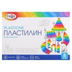 "Gamma 3 sady, plastelína 8 barev 160 g, ""classic"", s hromadou"