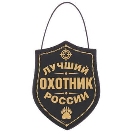"""Kraftika Proporczyk w samochodzie"""""""
