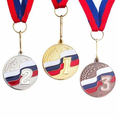 Kraftika Díjérem, d = 3,5 cm, 2. hely tricolor, ezüst
