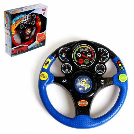 """Kraftika Hudební volant """"racer"""", světelné a zvukové efekty, mix barev"""