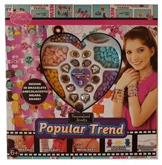 SELIS perle za izradu dječjeg nakita