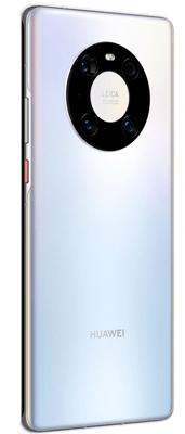 Huawei Mate 40 Pro Mystic Silver,vysoká kapacita baterie, dlouhá výdrž na jedno nabití, super rychlé nabíjení