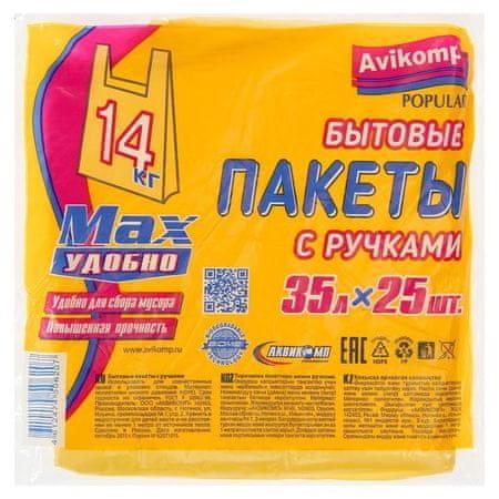 Kraftika Worki na śmieci z uchwytami z taśmą samoprzylepną 3 5l