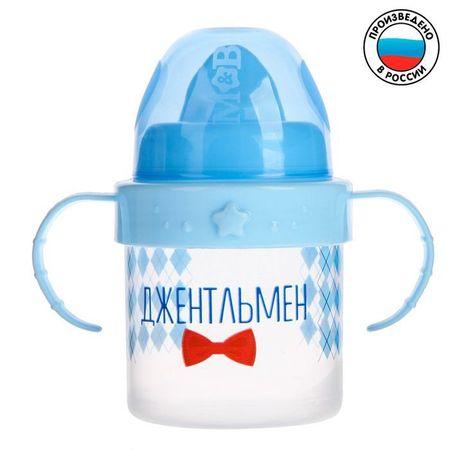 """Kraftika Baba szárító kemény kifolyóval """"úriember"""", fogantyúval"""
