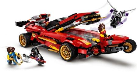 LEGO® Ninjago 71737 X-1 Nindzsa csatagép