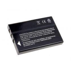 POWERY Akumulátor Panasonic CGA-S301