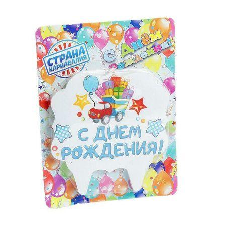Kraftika Gyertya születésnapi torta, ajándék teherautó, 10x10 cm