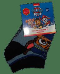 Nickelodeon Chlapecké šedé nízké ponožky s pejsky Paw patrol.