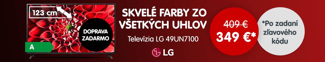 V:SK_EC_LG