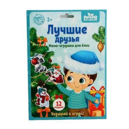 """Kraftika Puzzle. zabawki notatkę do choinki, """"best friends"""""""