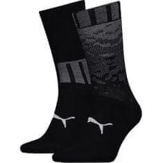 Puma 2 PACK - férfi zokni 292001001-200