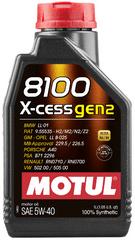 Motul 8100 X-Cess Gen2 motorno ulje, 5W40, 1 l