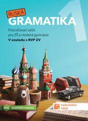 Ruská gramatika 1 - Procvičovací sešit pro ZŠ a víceletá gymnázia