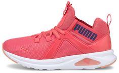 Puma Gyerek tornacipő Enzo 2 Sparkle Jr