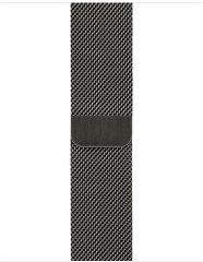 Apple bransoleta mediolańska do Watch Series, 40mm MYAN2ZM/A, szara