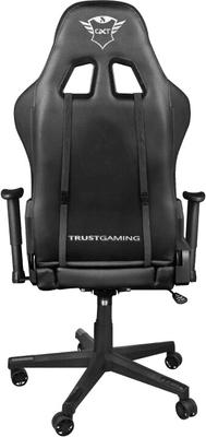 Herní židle Nitro 440, pohodlná, syntetická kůže, opěrky na ruce
