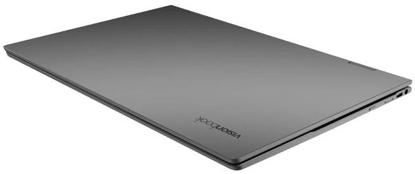 Notebook VisionBook  (UMM220V14) 14,1 palce SSD rozšíření úložiště