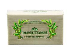 OLIVIA Tradičné prírodné olivové mydlo zelené 250g