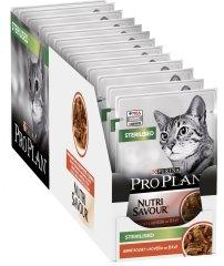 Purina Pro Plan karma mokra dla kota Cat STERILISED z wołowiną w sosie 26x 85 g